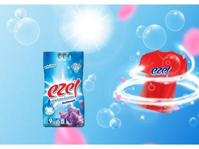 Ezel Beyazlar İçin Toz Çamaşır Deterjanı 9 KG (Sodasız)